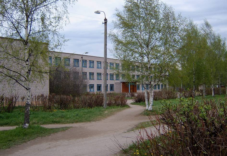 школа 4 бежецк фото